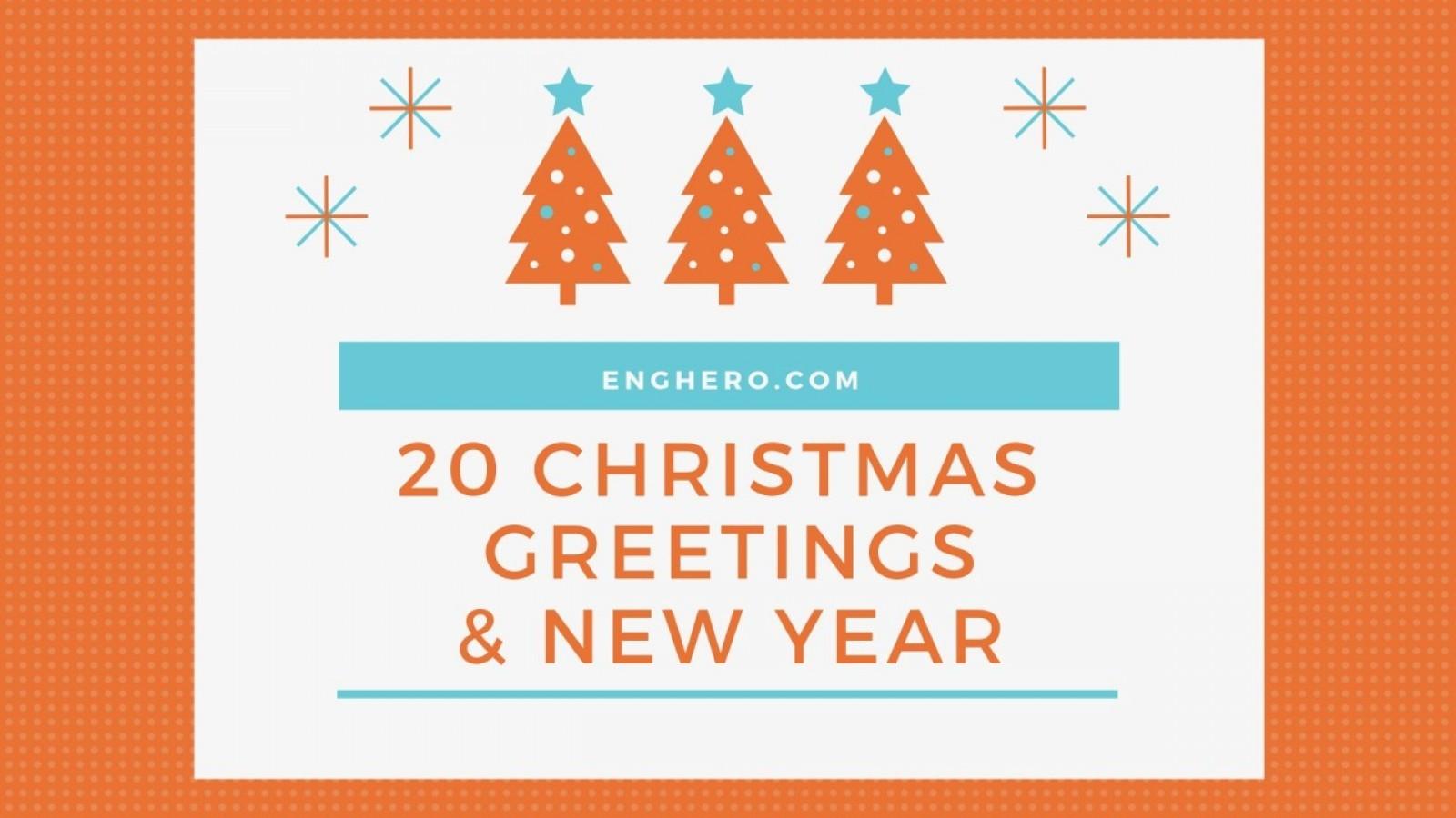 [อัปเดต ปี 2019] - 20 คำอวยพรคริสต์มาส-ปีใหม่ (20 Christmas greetings - New Year) | Eng Hero เรียนภาษาอังกฤษ ออนไลน์ ฟรี