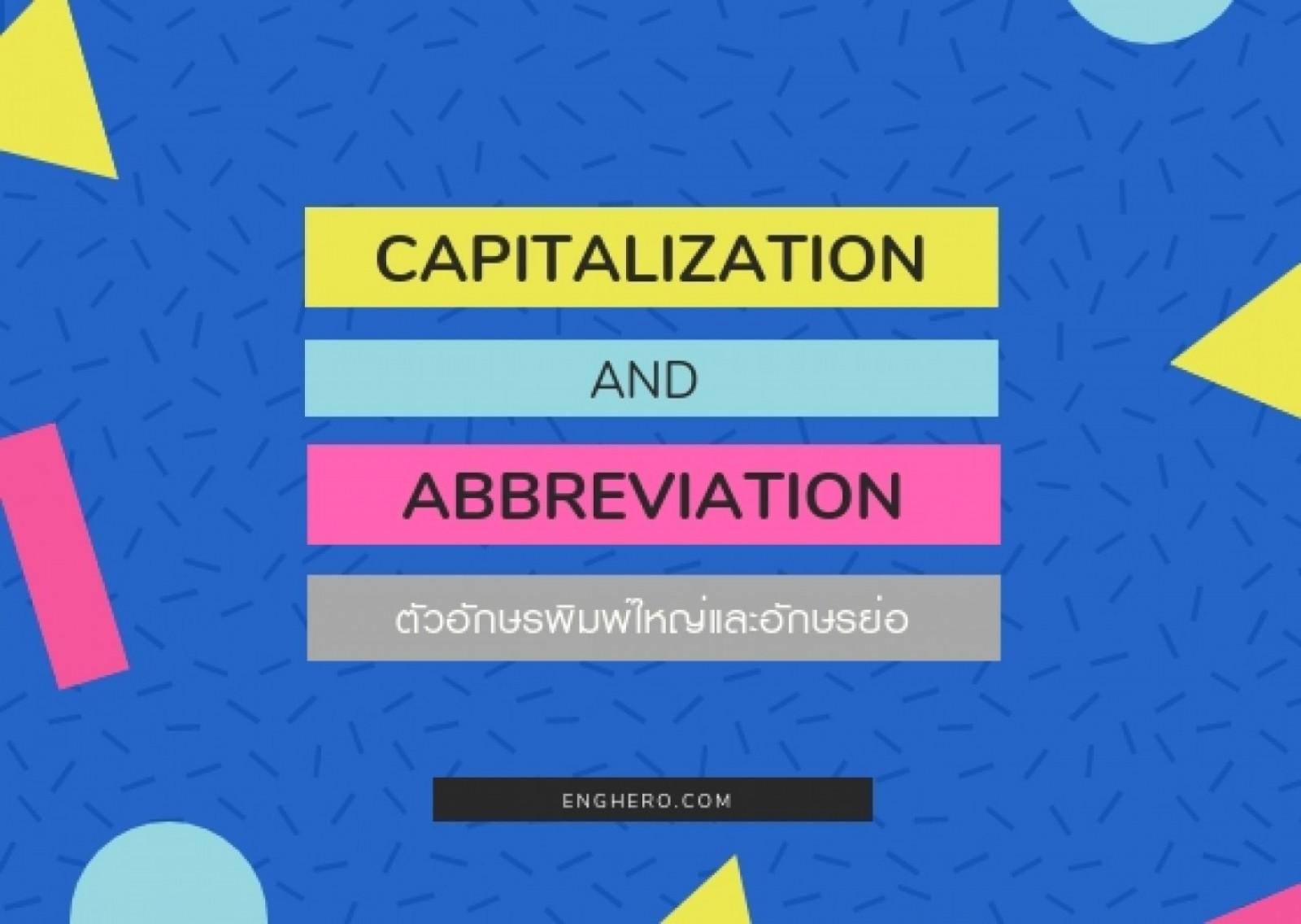 Capitalization and Abbreviations ตัวอักษรพิมพ์ใหญ่และอักษรย่อ