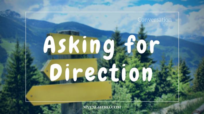 การถามทาง (Asking for Direction)