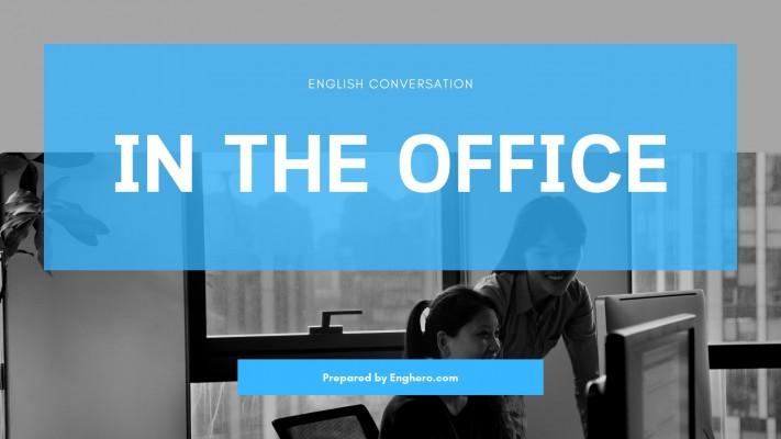 บทสนทนาภาษาอังกฤษ ในที่ทำงาน (In the office) | Eng Hero เรียนภาษาอังกฤษ ออนไลน์ ฟรี