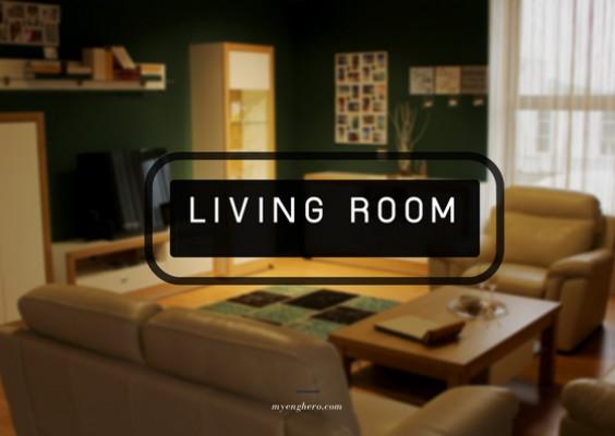 ห้องรับแขก (Living room)