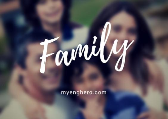 ครอบครัว (Family)