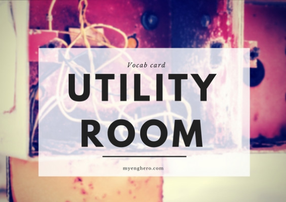 ห้องเก็บของใช้ (Utility room)