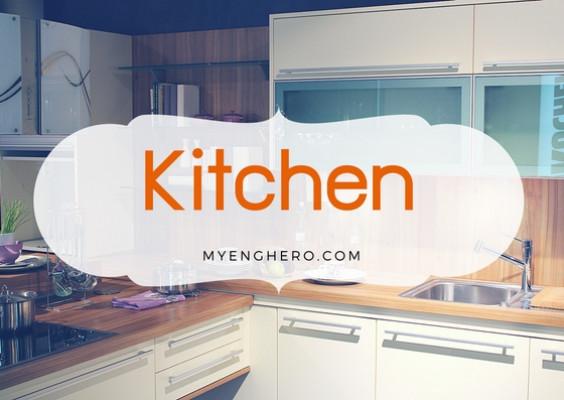 ห้องครัว (Kitchen)
