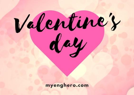 ชุดคำศัพท์ วันวาเลนไทน์ (Valentine's day) | Eng Hero เรียนภาษาอังกฤษ ออนไลน์ ฟรี