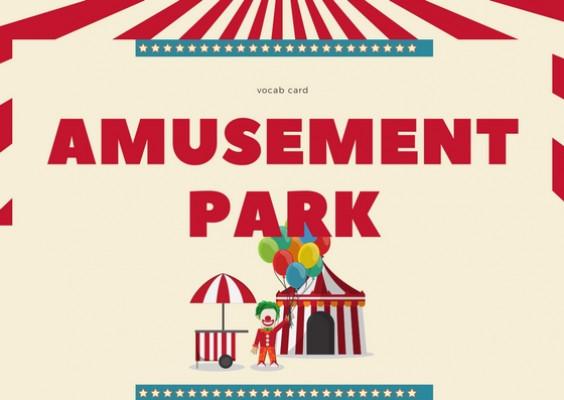ชุดคำศัพท์ สวนสนุก (Amusement park) | Eng Hero เรียนภาษาอังกฤษ ออนไลน์ ฟรี