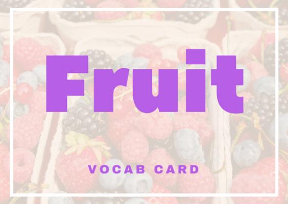 ผลไม้ (Fruit)