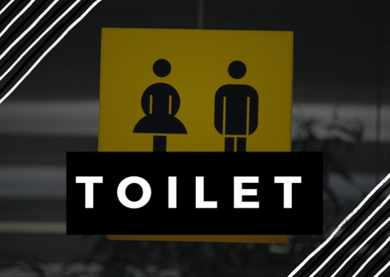 ห้องน้ำ (Toilet)