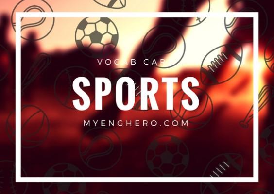 กีฬา (Sports)