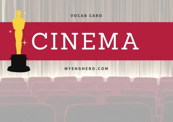 ชุดคำศัพท์ โรงหนัง (Cinema) | Eng Hero เรียนภาษาอังกฤษ ออนไลน์ ฟรี