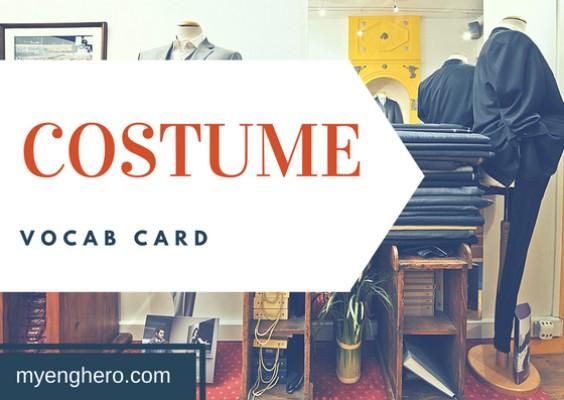 เครื่องแต่งกาย (Costume)